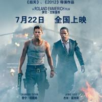 惊天危机 White House Down (2013)