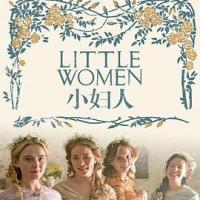 小妇人 Little Women (2017)